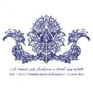 اتحادیه تولیدکنندگان و صادرکنندگان فرش دستباف ایران